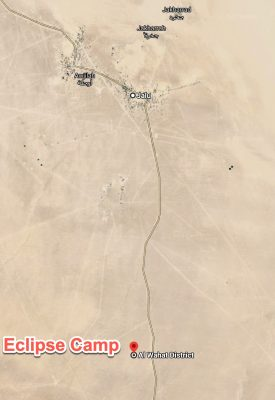 Location of Eclipse Camp south of Jalu